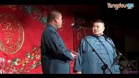 岳云鹏孙越 2013最新爆笑相声演绎《我被甩了》