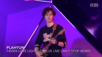饭拍140504 cnblue  曼谷LOVE LIGHT