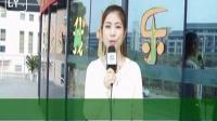 2014.03.28 城院新闻 第三期