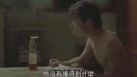【发现最热视频】泰国感人广告!真诚的付出和给予