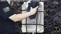 碳纳米管防弹衣:AR500 Armor Carbon Nanotube  康塔