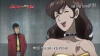 【韩版】鲁邦三世vs名侦探柯南 THE MOVIE 93秒预告