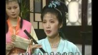黄梅戏电视剧——《李师师与宋微宗》2 黄梅戏 第1张