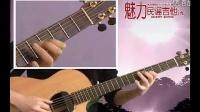 【开心学吉他】《好久不见》吉他视频教学,好久不见吉他弹唱 独奏指弹,好久不见吉他谱 简单版