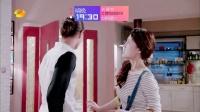 《如果我愛你》24集預告片
