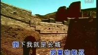 阎维文 - 中华有我四季春
