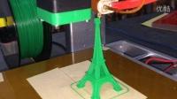 得胜D1-3D打印机 菲尔铁塔打印