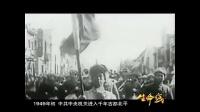 党的群众路线教育片-生命线