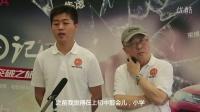 重生日记训练营选手展示:杨凡、杨凯翔