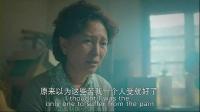 电影《苗岭霓裳》之三(编剧出品杨佳富导演胡平)