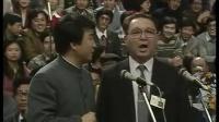1987年春晚 相声姜昆 唐杰忠表演《虎口遐想》