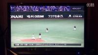 野球魂 巨人X养乐多 HL