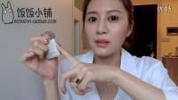 2014.3~4 陳沛靖 愛用小物之旅行彩妝篇 饭饭小铺 陈佩佩