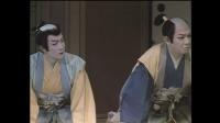 坂东玉三郎与市川团十郎《若き日の信長》(1985年)
