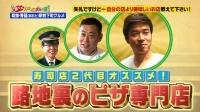 140516 大胃王美食之旅