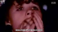【牛男励志】mj致梦想家的建议(牛男字幕组)