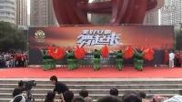 安徽省首届广场舞大赛合肥瑶海区专场《踏歌起舞的中国》