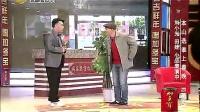 刘小光田娃小品搞笑大全 《宾县相亲》