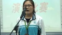 初二演讲比赛-诵中华经典古诗文 树立社会主义荣辱观