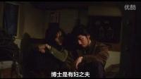 【预告片】DVD广东草台国语修复 午夜凶铃1