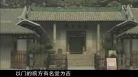 【山村怪谈灵异】建筑风水学第1讲  传统宅门设计考略:在左下方【订阅】薇薇有惊喜哦!