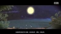 【仙剑人物志】慕容紫英