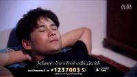 泰国音乐-อ้ายหมดหน้าที่หรือยัง