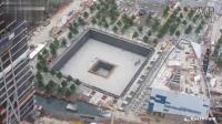 令人难以置信的时间间隔显示9/11世贸中心博物馆建设