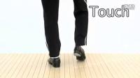02-touch-臭尔去-单脚触地