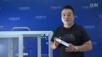 2014北京科技周系列报道:儿童安全锁