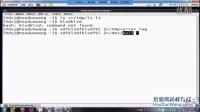 30后盾网php视频教程 Linux标准输出与标准错误输出重定向使用