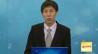 一辈子都能使用的投资理念! 中国教育电视台  20140522