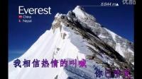 TSH视频田 珠穆朗玛峰 原唱 容中尔甲22