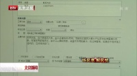 东城区区长值守12345热线电话  城市管理是今年重头戏[北京新闻]