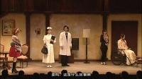 【中字】舞台剧《大正浪漫 洋派侦探王 蓝宝石杀人事件》