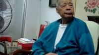 訪問爺爺,奶奶,歷史系報告,爺爺跟奶奶,在民國初年來台灣的故事.