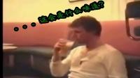 【猪头奇趣02期】傻缺醉酒各种丑态百出