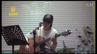 青岛吉他沙龙 女生吉他弹唱《想念 》