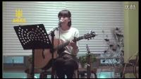 美女吉他弹唱《征服》