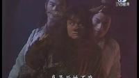TVB《西游记》1996版 张卫健 国语-03集