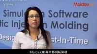 Moldex3D 成功客户:  SINTEF