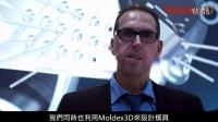 Moldex3D 成功客户:  HACK