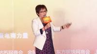 阿里巴巴沪苏徽大区电商达人赛上海站-森垚仪表龚伟利
