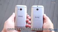 【中字】HTC One mini 2评测:麻雀虽小,五脏俱全