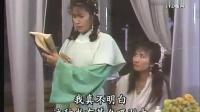 奇幻人间世.1990邵美琪版.EP01