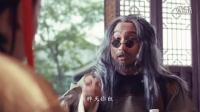 【新片场】《江湖》-东方不败之东山再起