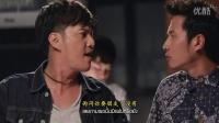 泰国2014年人妖选美冠军泰国洗脑神曲《我嘞个去》中字MV天府泰剧