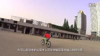 66mtb自行车教程-抬前轮,后轮滑