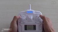 九鹰科技 天外来客 Galaxy Visitor 3 GV3 校正遥控器