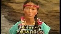 蕙兰瑜伽第1集